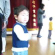 2011/1/29 幼稚園 節分