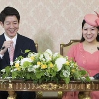 婚約内定、おめでとうございます!
