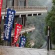 熊野での参拝顛末記