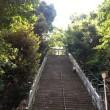 石段登りが〜!