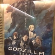 「GODZILLA -怪獣惑星-」 (ねたばれ注意)