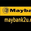 マレーシアの商業銀行最大手メイバンク、オンライン画面刷新。