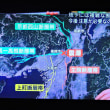 6/19 上町断層帯の延長には大阪市があるのだ