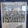 predia 2nd Full Album「ファビュラス」リリースイベント@アリオ葛西