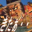 セローで行く夏祭り「まつりつくば2017」 つくば研究学園都市 (゚Д゚;)ド迫力の竿灯&大ねぶた 後編 ブログ&動画