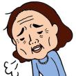 帯状疱疹に・・・・・