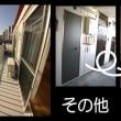 ■香椎千早エリア 合体リノベーション【LIGARE KASHII 】301号室