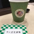 ホノルルコーヒーのコナコーヒーを飲みながら、中原中也訳「ランボー詩集」。