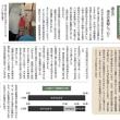 石木ダムー最近の長崎新聞の投書欄より(その13)
