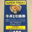 SUPER! FRIDAY