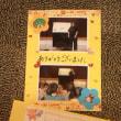 朝倉の杷木・松末保育所からお礼状が届いてたよ!