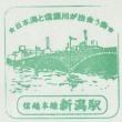 小海線・大糸線・越後線・飯山線の旅10~新潟駅から越後川口駅へ