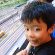 新幹線で大宮の鉄道博物館へGO‼️