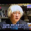 NHK「ネットで拡散するフェイクニュース。事実に基づく情報を提供してきたマスメディア」【出演】ジャーナリスト…津田大介