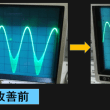 14MHz受信機の改善