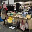 手づくりアートマーケット at 幕張メッセ 5/4