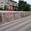 三軒家の県道の擁壁補修