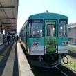 神戸電鉄粟生線→北条鉄道 ‐2017.9.30‐
