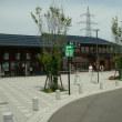 温泉旅行 新潟県咲花温泉