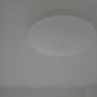 【洋室】洋室4.7帖&5.2帖にもLEDシーリングライト設置...メゾングッチ
