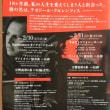 """クルレンティス指揮ムジカエテルナによるマーラー「交響曲第6番」のCDを聴く ~ """"ロックスター""""の先入観を覆す正統派の演奏  /  小杉健治「父からの手紙」を読む~家族の絆を描いたミステリー"""