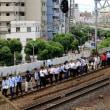 大阪で震度6弱の地震