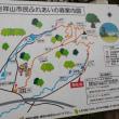 新城・吉祥山へ(2)