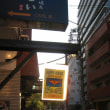 西新 No.8 (早良区)