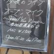 10.21 マジカルファンタジー 『Spread Your Wings』SUNDAY オープンマイク リポート