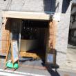 「yokohama coffee stand」 というおしゃれなカフェが開業していた。「媽祖小路」