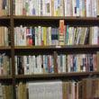 「戻し作業終了・古本屋」北九州市八幡西区黒崎の古本屋・藤井書店
