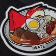 ご当地フォルムカード -岩手・盛岡冷麺-