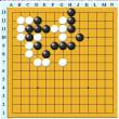 囲碁死活545官子譜