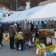11月18日(土)道の駅「みなかみ水紀行館」でオープンしてます。
