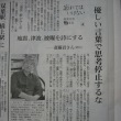 齋藤 貢さんを迎えて(たねまきネット総会記念講演)