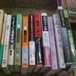 「20日店に出した本」北九州市八幡西区黒崎の古本屋・藤井書店