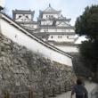 姫路城へNO4(姫路城)
