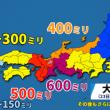 台風21号、戦後最大級の高潮被害❝伊勢湾台風❞に似た状態で日本列島接近