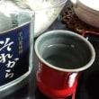 久々の飲酒日・・・(●^o^●)