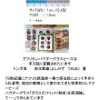 特価!雑誌にも記載されている小粒のアンティーク・ガーナ産世界的コレクタービーズコレクション