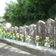 佐土原十六烈士の墓