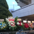呼人くんおめでとう🎵日本武道館