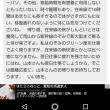 事作事演www