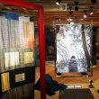 アミューズミュージアム 開館10周年特別展 美しいボロ布展
