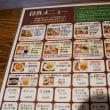 中華食堂ウーロン@誉田 驚愕!390円の「たぬきラーメン」が凄い!