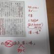 今日の中国新聞天風録川柳
