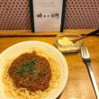 今日ランチ〜自家製肉味噌と飲めるケチャップのミートソースパスタ