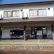JR西日本エリアに入って最初の駅・・・