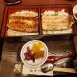 江戸川上本町店 二色重 ×× 大声で宴会してて落ち着いて鰻を味わう環境ではない