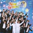 宝塚歌劇便り 106